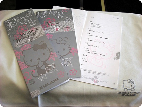 eva-airways-hello-kitty-menu